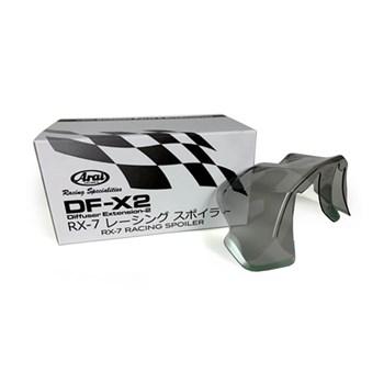 Spoiler do Difusor RX-7V Racing DF-X2